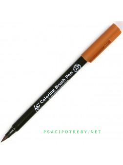 Akvarelové štětcové pero Koi® - raw sienna