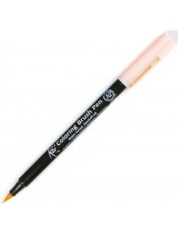 Akvarelové štětcové pero Koi® - neapolská žlutá
