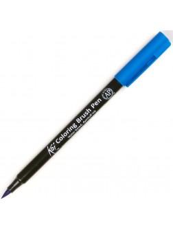 Akvarelové štětcové pero Koi® - Cerulean Blue