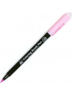 Akvarelové štětcové pero Koi® - Šeříková