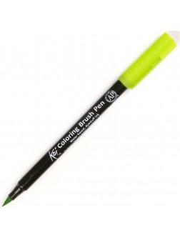 Akvarelové štětcové pero Koi® - Žluto Zelená
