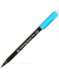 Akvarelové štětcové pero Koi® - Nebeská Modrá