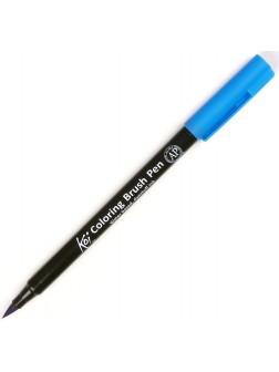Akvarelové štětcové pero Koi® - Ocelová Modrá
