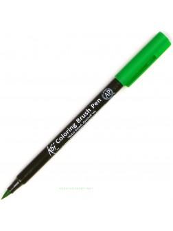 Akvarelové štětcové pero Koi® - Smaragdově Zelená