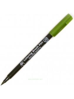 Akvarelové štětcové pero Koi® - Zelená Míza