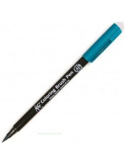 Akvarelové štětcové pero Koi® - Viridian