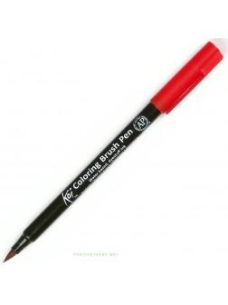Akvarelové štětcové pero Koi® - červená