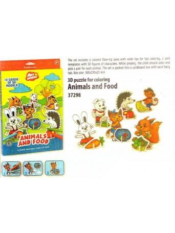 Erich Krause® Omalovánky 3D puzzle - zvířátka s obědem