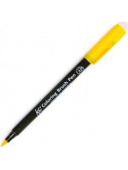 Akvarelové štětcové pero Koi® - žlutá