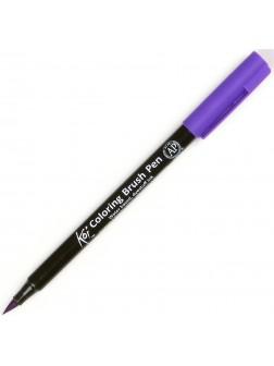 Akvarelové štětcové pero Koi® - Světlá Fialová