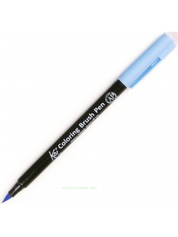 Akvarelové štětcové pero Koi® - Světlá Nebeská Modrá
