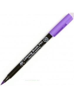 Akvarelové štětcové pero Koi® - Levandulová