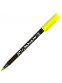 Sakura® Koi® Coloring Brush pen / Štětcové pero Koi - Fresh Green
